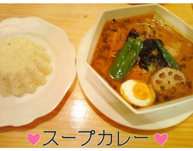 【北海道グルメ】スープカレー☆